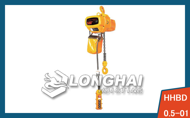 Electric Chain Hoist—0.5 Ton
