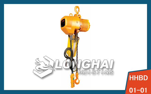 Electric Chain Hoist—1 Ton with Single Chain