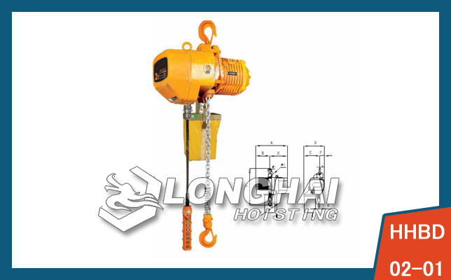 Electric Chain Hoist—2 Ton with Single Chain