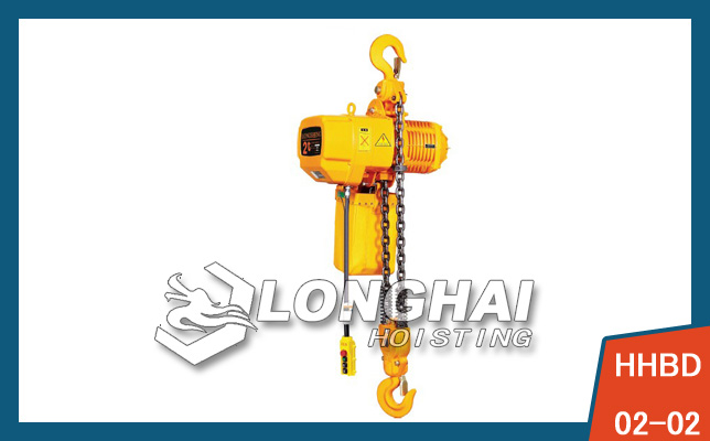 Electric Chain Hoist—2 Ton with Double Chain