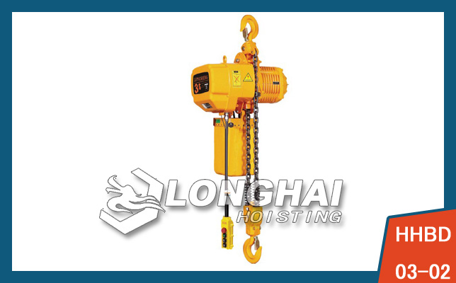 Electric Chain Hoist—3 Ton  with Double Chain