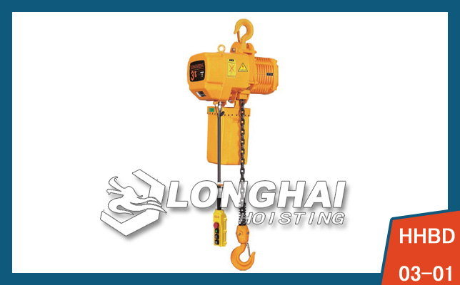 Electric Chain Hoist—3 Ton with Single Chain