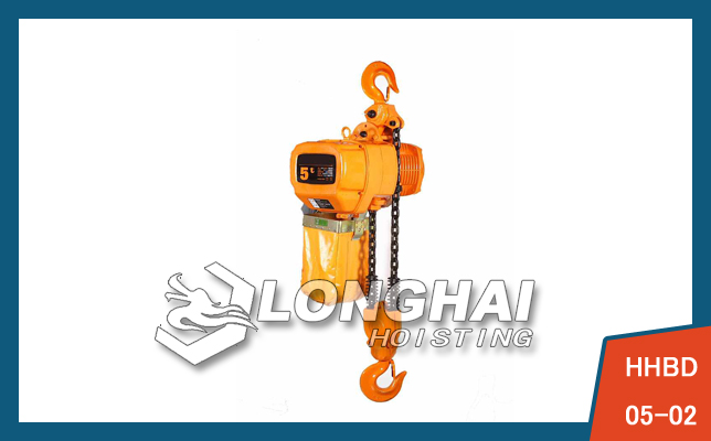 Electric Chain Hoist—5 Ton