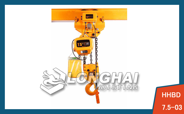 Electric Chain Hoist—7.5 Ton