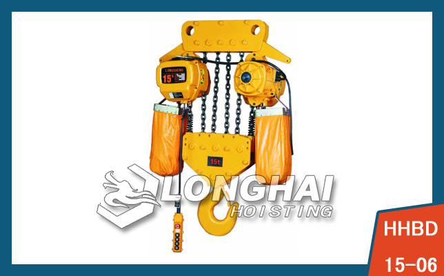 Electric Chain Hoist—15 Ton