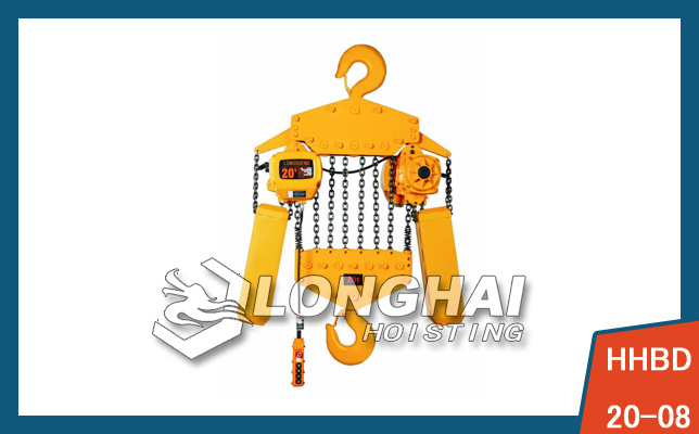 Electric Chain Hoist—20 Ton