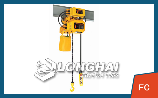 Frequency Conversion Electric Chain Hoist -FC