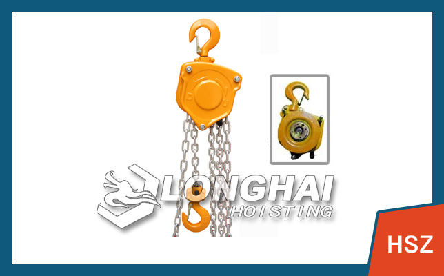 Anti-overload Chain Hoists -HSZ