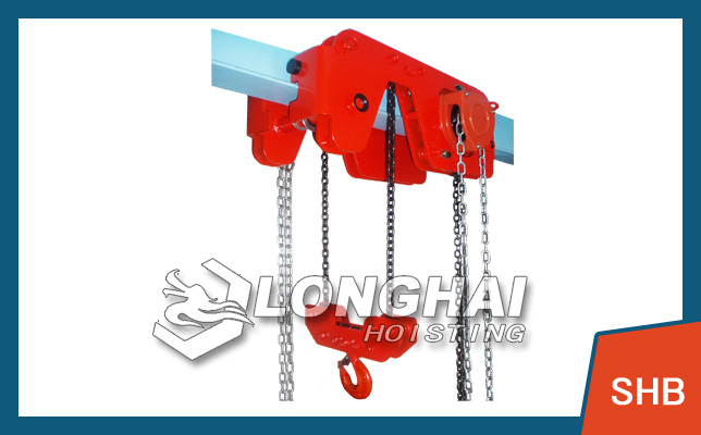 Low Headroom Chain Block -SHB